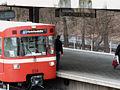2008-01-19 Langwasser Nord U 1.jpg