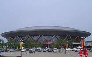 Cycling at the 2008 Summer Olympics - Image: 2008 Laoshan Velodrome