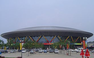Cycling at the 2008 Summer Olympics - The Laoshan Velodrome