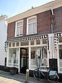 2011-06 Peperstraat 14 32076 02.jpg