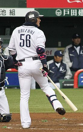 20120310 Yuhji Onizaki ,infielder of the Saitama Seibu Lions, at Seibu Dome.JPG