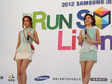 By2 at the Taipei Samsung Running Festival in 2012