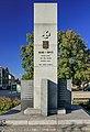 2012 Bogumin, Stary Bogumin, Pomnik poległym podczas II wojny światowej.jpg