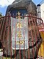 20140717-wikimambo- 14.jpg
