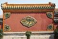 2014 Manchu Forbidden City Gate Screen.jpg
