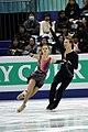 2017-2018 ISU Junior Grand Prix Final Sofia Shevchenko Igor Eremenko jsfb dave7376.jpg