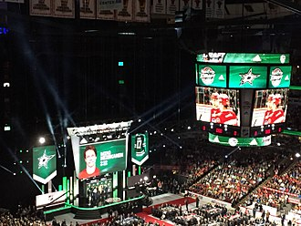 2017 NHL Entry Draft - The stage after Miro Heiskanen was selected third-overall by the Dallas Stars.