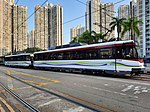 20201125 LRT1133 at Tai Hing North.jpg