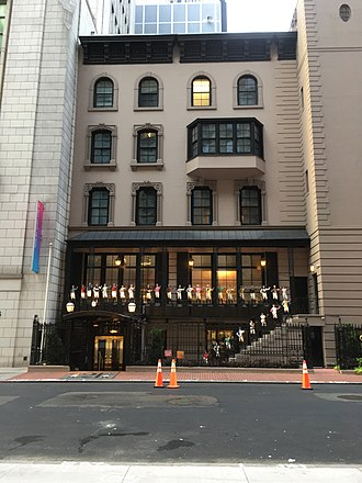 21 Club - 21 West 52nd Street in 2018