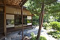 21st Century Museum of Contemporary Art, Kanazawa008.jpg