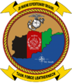 2d MEB - Task Force Leatherneck insignia (transparent background) 02.png
