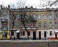 35 Bandery Street, Lviv (03).jpg