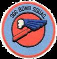 366th Bombardment Squadron - SAC - Emblem.png