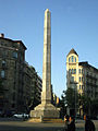 37 Obelisc, Diagonal - pg. de Gràcia.jpg