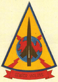 37th Tactical Missile Squadron.PNG