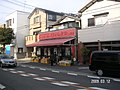 3 Chome Uenonishi, Toyonaka-shi, Ōsaka-fu 560-0011, Japan - panoramio.jpg