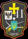 41 OMPB ZSU.png