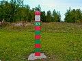 4553. Ivangorod. Border post.jpg