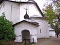593. Pskov. Church of St. Nicholas with Usokhi.jpg