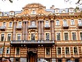 616. St. Petersburg. Profitable house of Utina.jpg