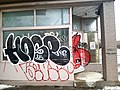6201 Saint-Denis (33740214441).jpg