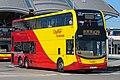 6833 at HZMB Hong Kong Port (20181029145919).jpg
