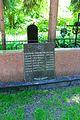 80-389-0084 Київ, Солом'янська пл., Братська могила воїнів Радянської армії, що загинули в роки Великої Вітчизняної війни.jpg
