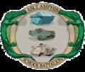 AAV School Bn logo.png