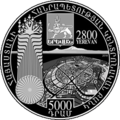 AM-2018-Ag-5000dram-Yerevan-2800-a.png