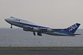 ANA B747-400 take off (289523292).jpg
