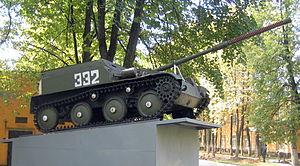 ASU-57.jpg