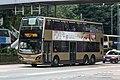 ATENU134 at Admiralty Station, Queensway (20190503091435).jpg
