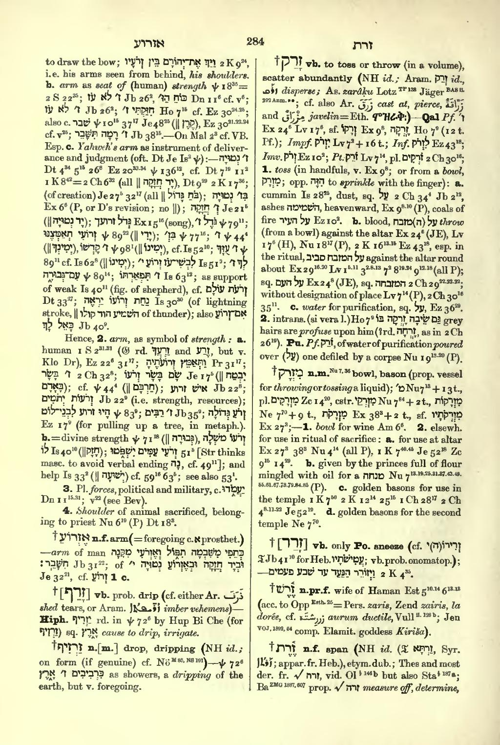 Page:A Hebrew and English Lexicon (Brown-Driver-Briggs) djvu/308
