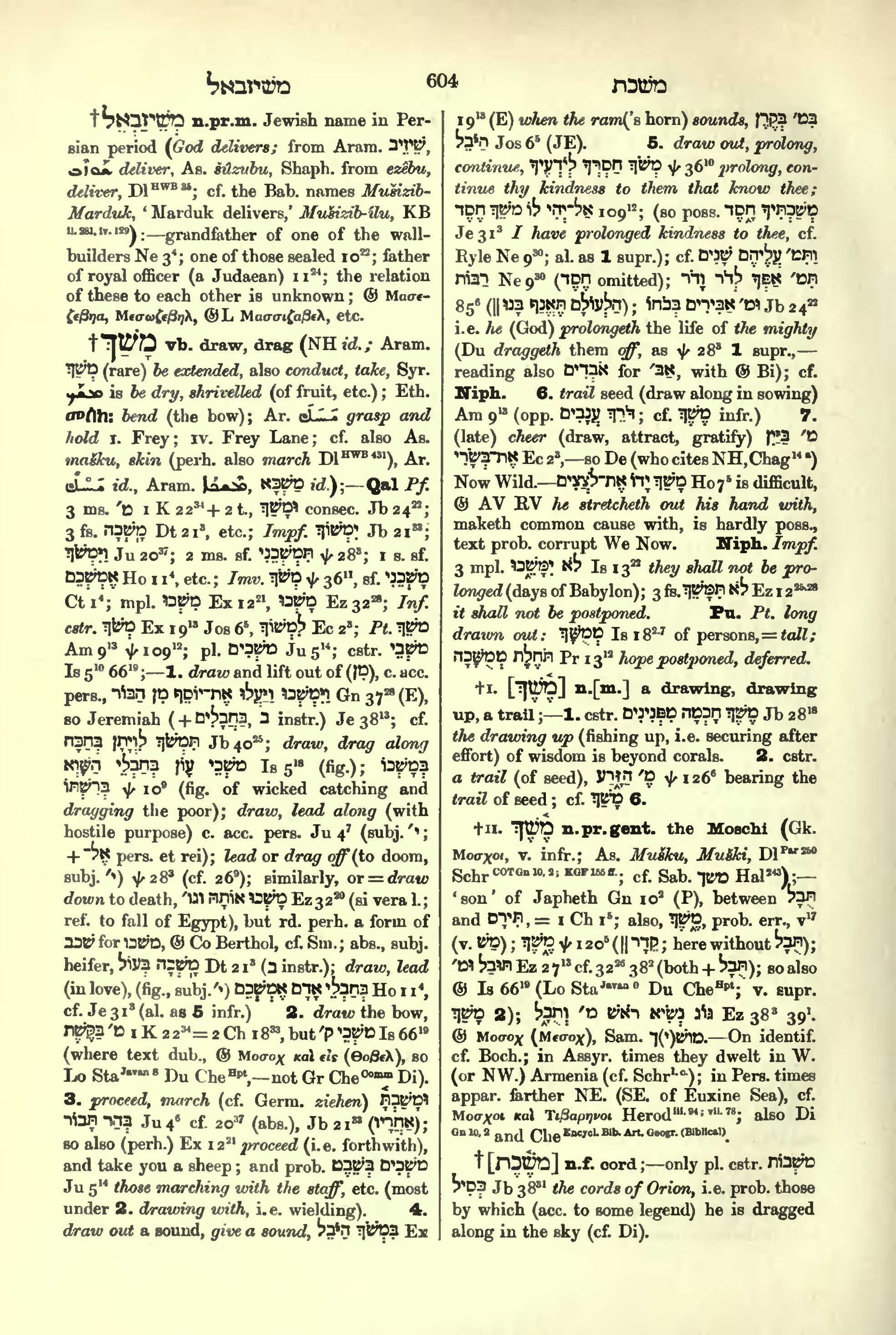 free download biblical hebrew pdf