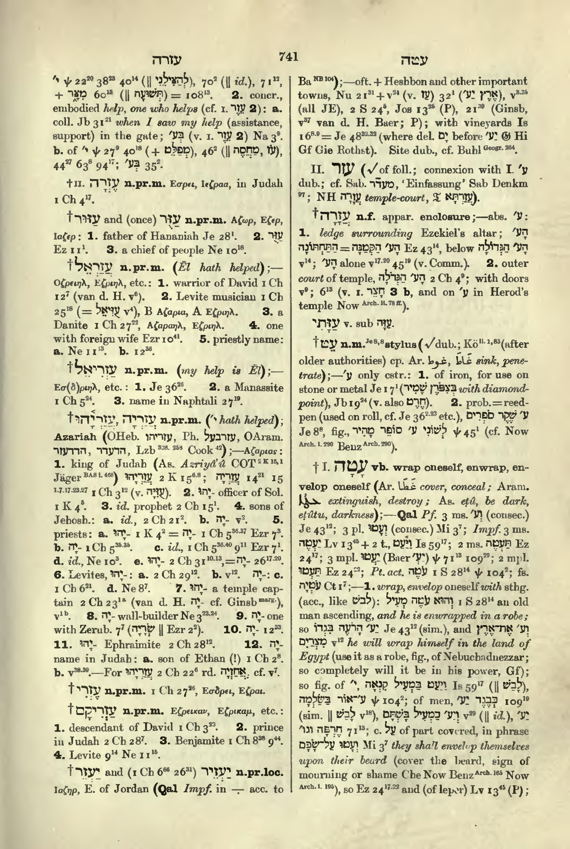Page:A Hebrew and English Lexicon (Brown-Driver-Briggs) djvu