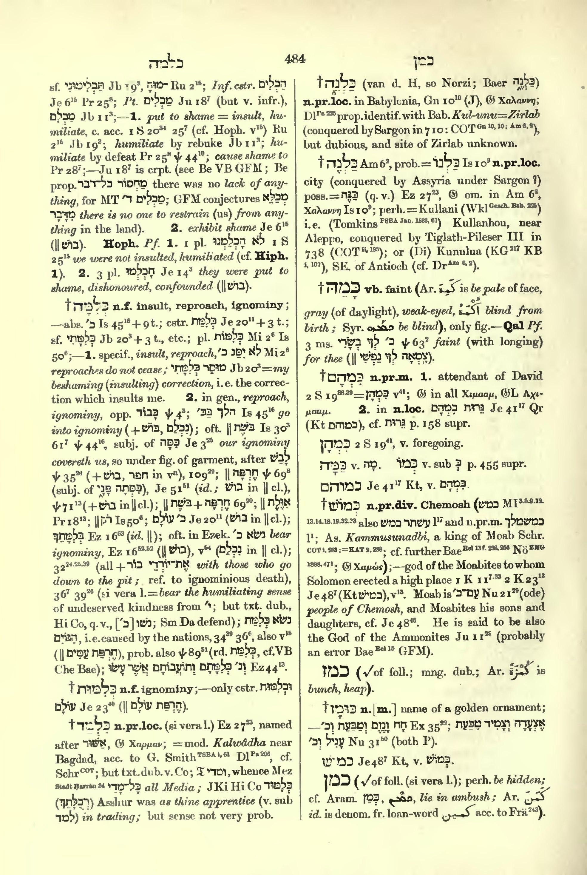 aram book by jayamohan pdf free download
