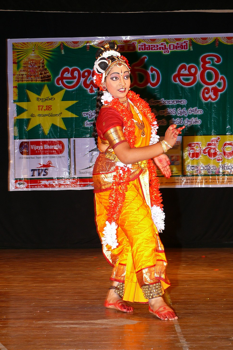 A Kuchipudi Dancer from Andhra Pradesh