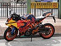 A Red Bull motorcycle in the street on tsing yi.jpg