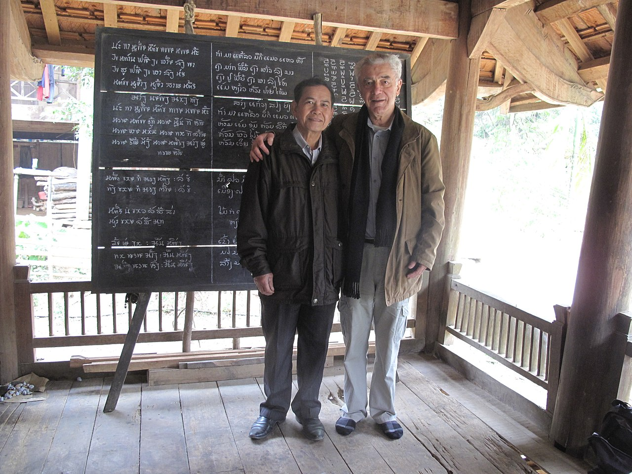 Michel Ferlus avec M. Vi Khăm Mun à Tương Dương, province du Nghệ An, Vietnam, janvier 2014