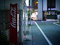 A vending machine (11419916073).jpg