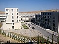 A view of Çankaya University (September 29, 2011).jpg