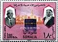 Abdirashid Ali Sharmarke & Faisal of Saudi Arabia 01, 1967.jpg
