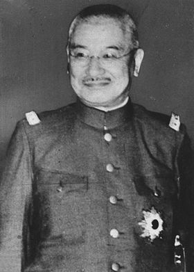 Le général Nobuyuki Abe.