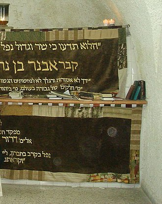 Abner - Tomb of Abner