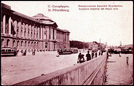http://upload.wikimedia.org/wikipedia/commons/thumb/e/ea/Académie_impériale_des_beaux-arts_neva.jpg/270px-Académie_impériale_des_beaux-arts_neva.jpg