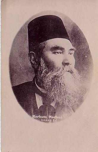 Ahmet Mithat - Image: Ahmet Mithat Efendi
