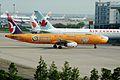 Air Macau A321 (2442622181).jpg