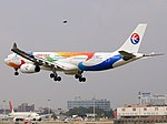 Airbus A330-343X, China Eastern Airlines AN1603213.jpg
