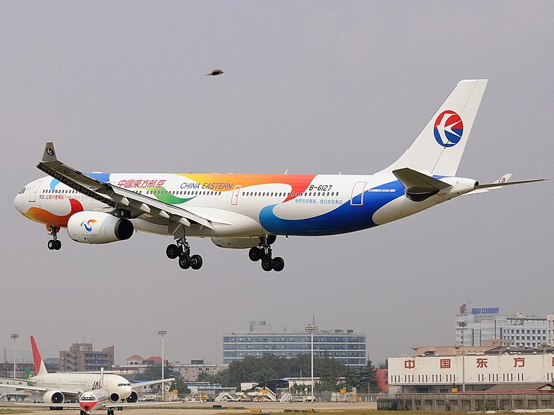File:Airbus A330-343X, China Eastern Airlines AN1603213.jpg