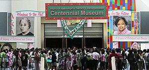 Alpha Kappa Alpha - ΑΚΑ's centennial museum at the Walter E. Washington Convention Center